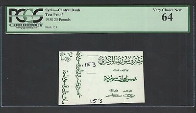 Syria - Central Bank Test 50 Lira 1958 Vignette Proof Uncirculated