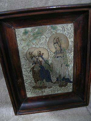 Antique~Beautiful  Mounted & Framed Hand Painted Orintal Tile