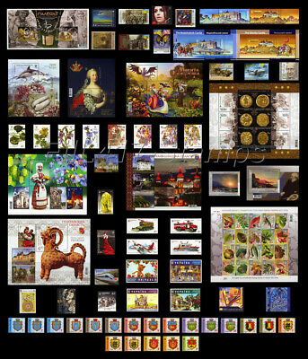 "UKRAINE, ""A COMPLETE/FULL YEAR SET 2017"" - 110 different stamps !!!"