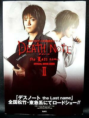 DEATH NOTE Official Movie Guide Book 2 Japan Poster Jump Anime 2006 Japanese