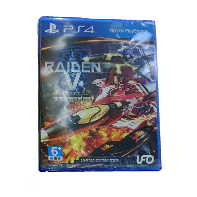 RAIDEN V Director's Cut Limited Edition PS4 2017 Chinese English Pre-Owned