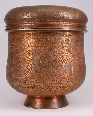 Antique Hand Chased Brass Moroccan Embossed Pot Urn