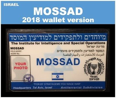 international ID collection.ISRAEL.2018 version Wallet Card.<<MOSSAD>>SAVE $4.00