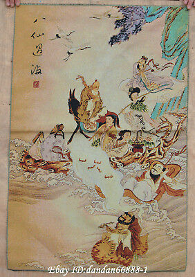 """36"""" Chinese Silk Satin Eight Immortals Thangka Embroidery Painting Mural(八仙过海)"""