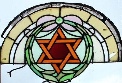 Edwardian Rosette Star Of David Large Antique Stained Glass Fragment