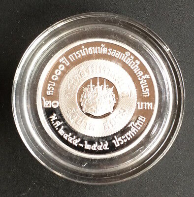 Thailand Proof Coin 20 Baht (2002) 100 Year Commemorate Banknote UNC Grade.