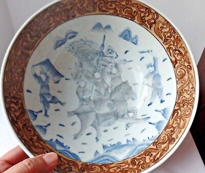 """Vintage Blue and White Chinese Porcelain Bowl 10"""""""