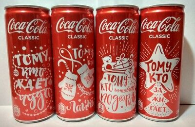 Coca Cola New set of 4 cans 0.25 from Russia New Year Christmas Limited Edition