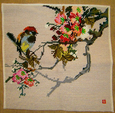 "Needlepoint ""Bird on Branch"" Hand Stitched Tapestry Embroidery Craft"