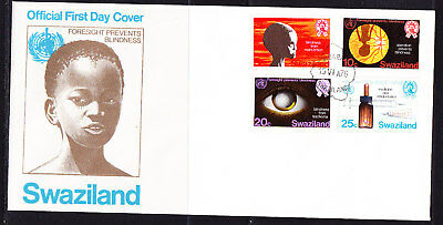 Swaziland 1976 Prevent Blindness  First Day Cover Unaddressed