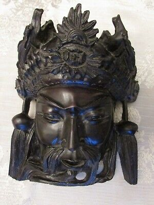 Antique Chinese Carving / Mask (Old Man)
