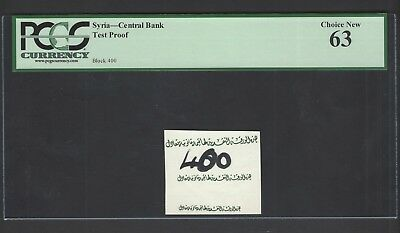 Syria - Central Bank  Test Proof Uncirculated