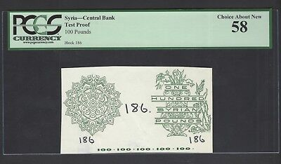 Syria - Central Bank 100 Pounds  Test Proof About Uncirculated