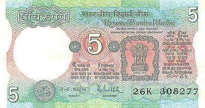 India 5 Rupees, ND 1975, P.80 Farmer Tractor Circulated
