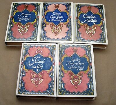 Fairy Tales Thousand and one night in 5 volumes. 1001 ночь. Сказки. Russian
