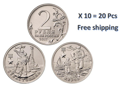 ✔ Russia 2 rubles 2017 Hero Сities of Kerch and Sevastopol UNC 20 Pcs WWII