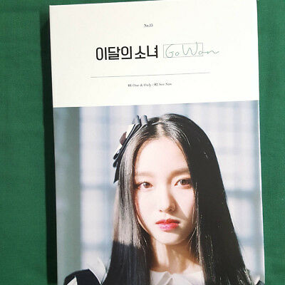 [Pre-Owned/ No Photocard] Go Won Monthly Girl LOOΠΔ No.15 - CD/ Booklet