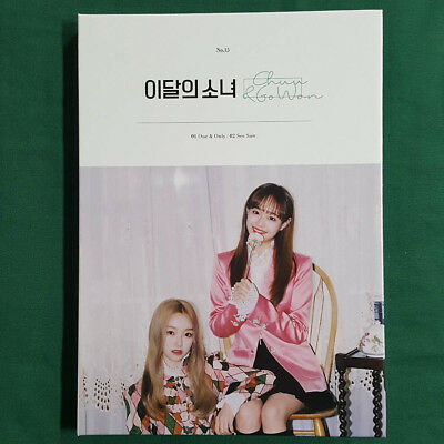 [Pre-Owned/ No Photocard] Chuu & Go Won Monthly Girl LOOΠΔ No.15 - CD/ Booklet