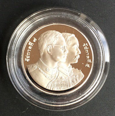Thailand Proof Coin 20 Baht (1995) 120 Year Commemorate Ministry Of Finance UNC.