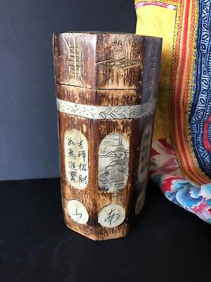 Old Chinese Inlaid Bamboo Tea Caddie …beautiful & unique collection piece