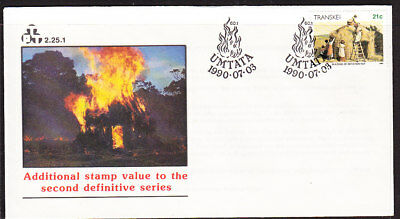 Transkei 1990  - 21c Building Huts Additional Issue First Day Cover 2.25.1