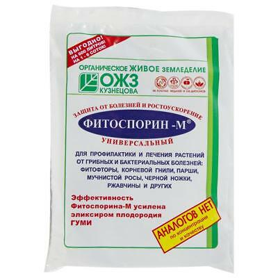 Fitosporin M Fungicide Organic Paste 200g for 600 liters 1-4 pcs Active Solution
