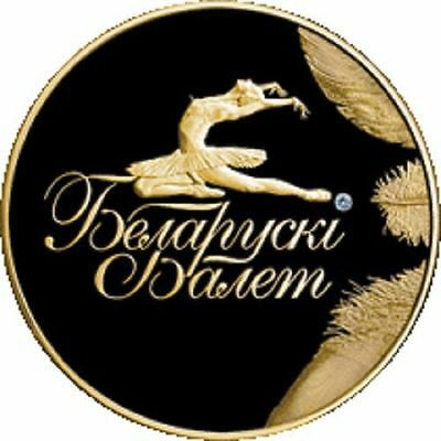 Belarus 2013 Belarusian Ballet 1/4 oz Gold Proof Coin 50 rubles w/ Diamond & COA