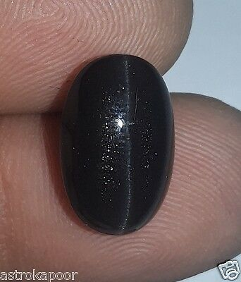 6.95 CT Scapolite Cat's Eye African 100%Natural Beautiful Quality Gemstone 1124