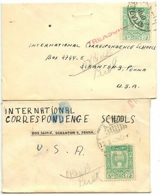 Syria 1940's 2 Small Covers Lattakia & Aleppo to U.S. w/ Scott 318