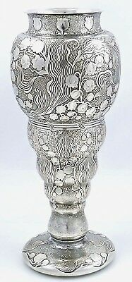 Superb TIFFANY Sterling VASE Acid Etched LILY OF THE VALLEY
