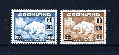 GREENLAND   MNH   39-40  Overprinted Polar Bears    HC312