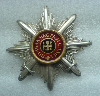 Star of the Order of St. Vladimir   with swords Russian Imperial Order Copy
