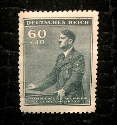 Rare Old Antique Authentic WWII German Unused Stamp - 60Rp