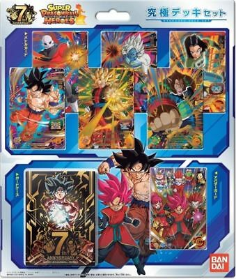 Super Dragon Ball Heroes Ultimate Deck Set 7Th Anniversary