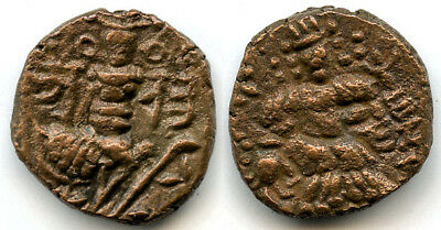 Scarce bronze stater of King Ananta Deva (1028-1063 AD), Kashmir, North India