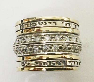 Spinner Ring Hebrew meditation ring, Silver & Gold Ring with CZ zircons