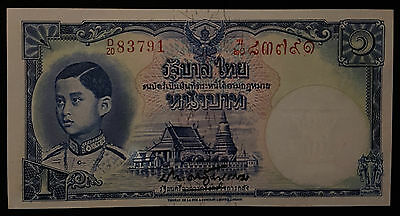 Thailand Siam Banknote 1 Baht King Rama VIII ND 1939 P 31 a UNC.