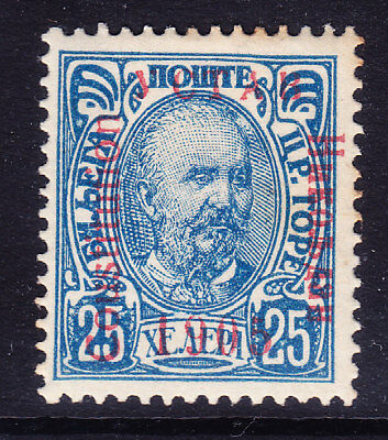 MONTENEGRO 1906 SG124cb opt coustitution (u for n) on 25h blue - m/m. Cat £45