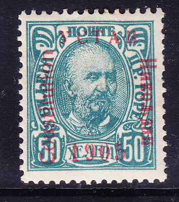 MONTENEGRO 1906 SG125cb opt Coustitution (u forn) on 50h grey-green m/m. Cat £45