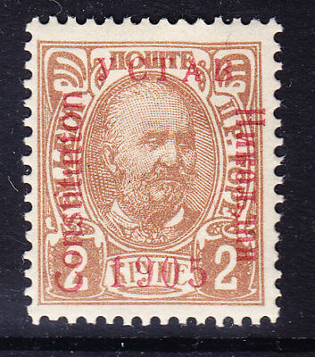 MONTENEGRO 1906 SG127ca opt Constitutton (double t) on 2k yellow-brown m/m cv£55