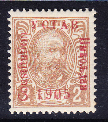 MONTENEGRO 1906 SG127cb opt Coustitution (u for n) on 2k yellow-brown m/m Cat£55