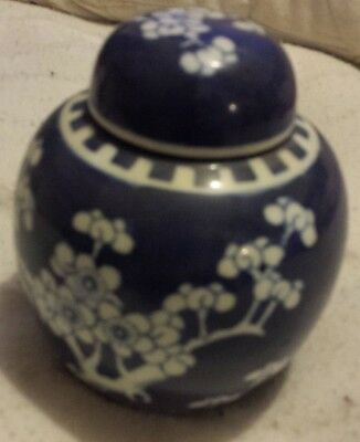 old asian porcelain ceramic jar