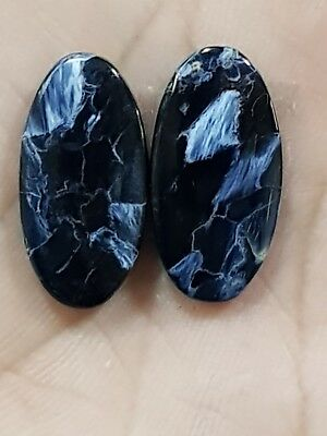 12Cts TOP QUALITY PIETERSITE OVAL SHAPE CABOCHON MATCH PAIR LOOSE GEMSTONE
