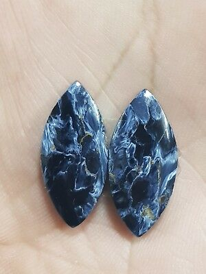 14.7Ct TOP QUALITY PIETERSITE MARQUISE SHAPE CABOCHON MATCH PAIR LOOSE GEMSTONE