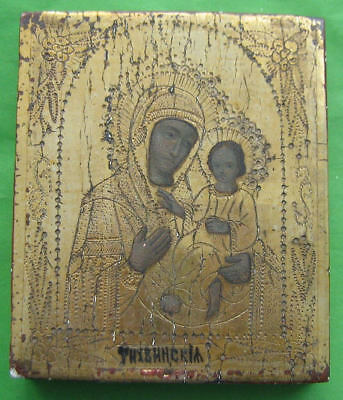 Ancient Russian Orthodox icon 19 century