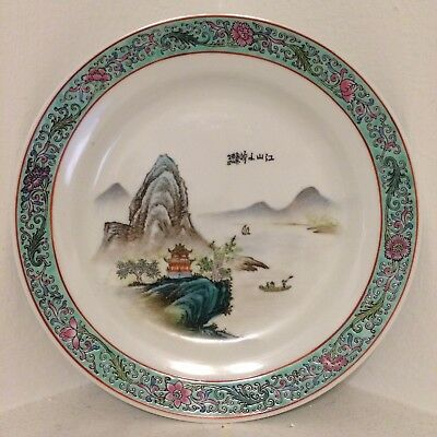 Vintage Chinese Plate Cultural Revolution