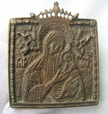"""Ancient Old Bronze Icon """"Our Lady of Kazan"""""""