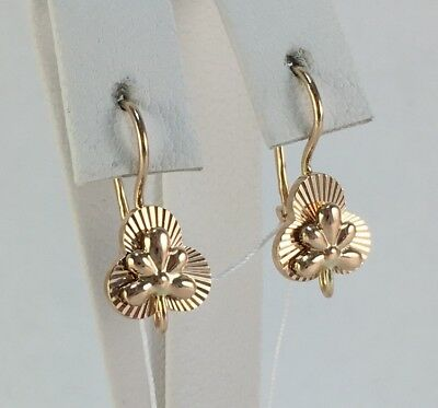Elegant Rare Original Vintage USSR Soviet Russian Solid Gold 583 14K Earrings