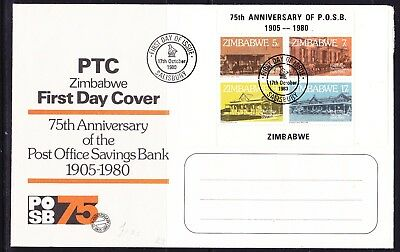 Zimbabwe 1980 Post Office Savings Bank Miniature Sheet LARGE First Day Cover