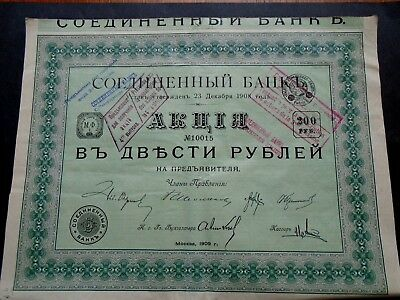 Russie-Lot 3 Titres-Moscou 1909 -Union Bank- Action 200 Rbls